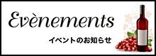 bnr-event