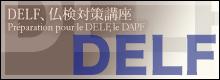 delf_banner