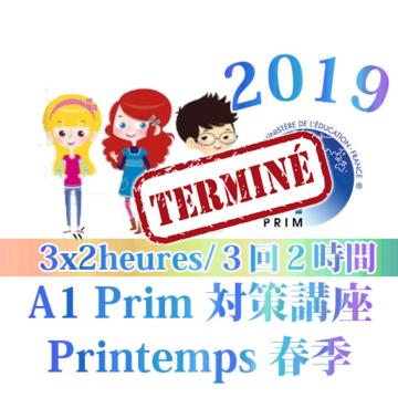 Delf A1 Prim Printemps 2019 3x2heuresの画像