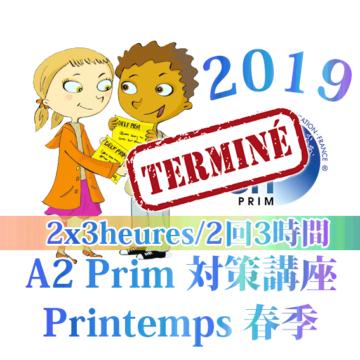 Delf A2 Prim Printemps 2019 2x3heuresの画像
